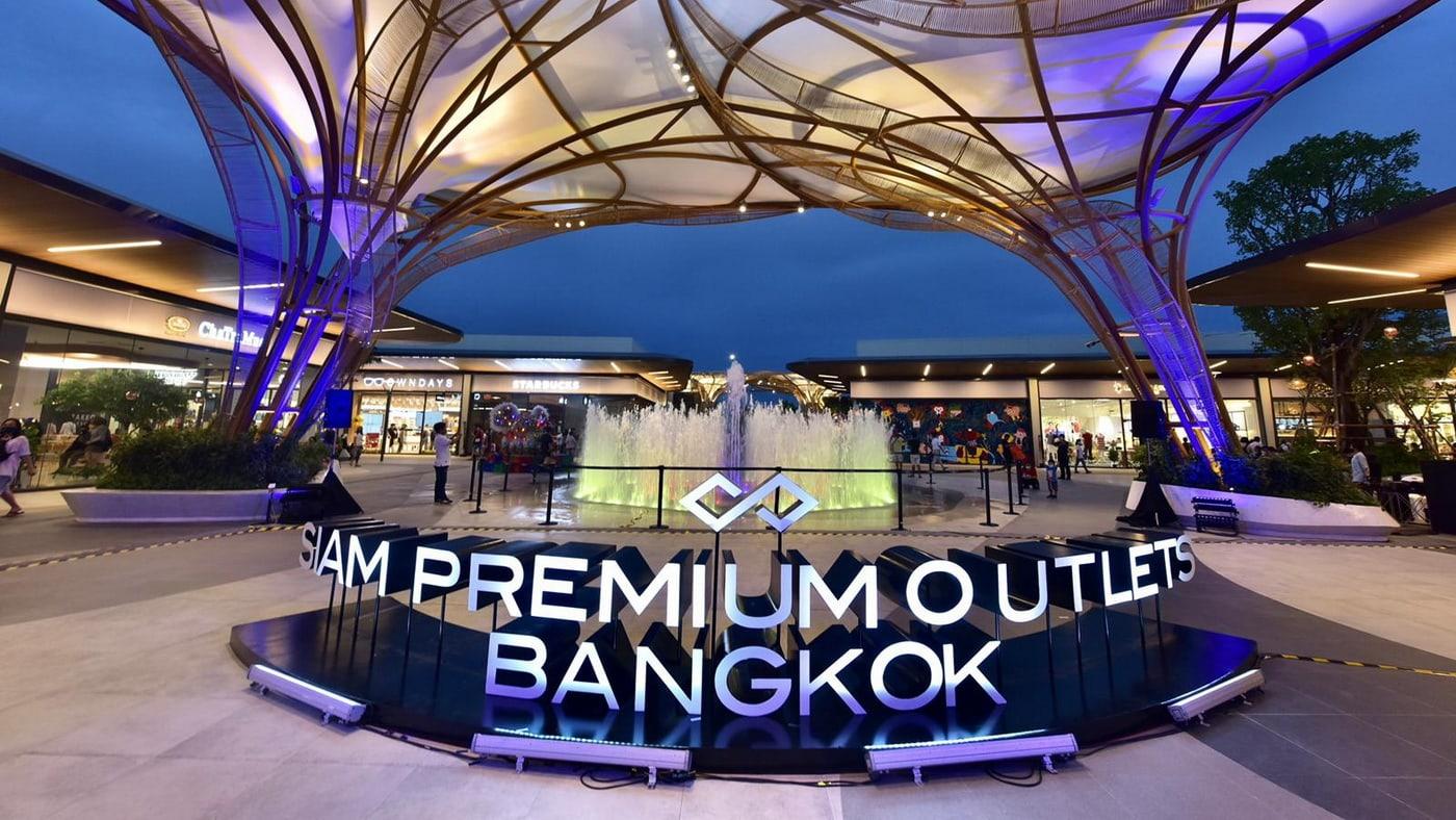 Bangkok Outlet Center